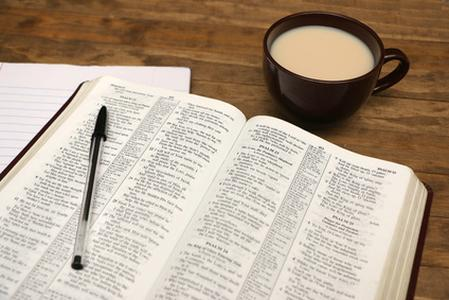 Bible study,discipline,commitment,God's Word,discipleship,knowing God,Psalm 40:8,I delight in you